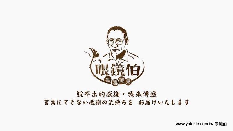愛文芒果禮盒日本宅配謝卡